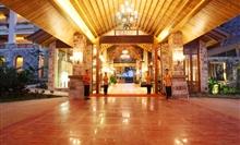2014世界旅游旅行大会将在涠洲岛举行
